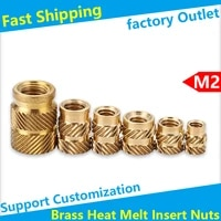 brass hot melt inset nuts sl type double twill knurled injection brass nut heating molding copper thread inserts nut m2 100pcs