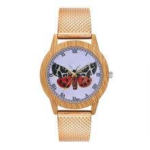 Dames de luxe montre à Quartz or Rose bracelet en Silicone dessin animé papillon Imitation bois alliage cadran montres pour femmes cadeau hommes T20-F