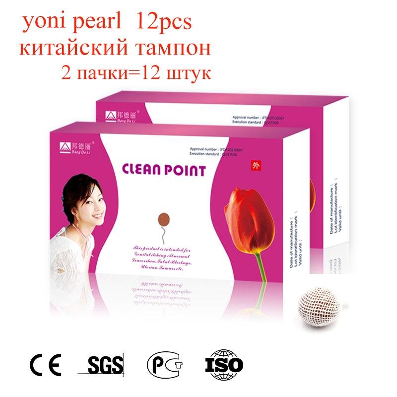 2 paquetes 12 Uds tampones herbales Limpieza de vagina Punto Limpio Yoni perlas hermosa vida