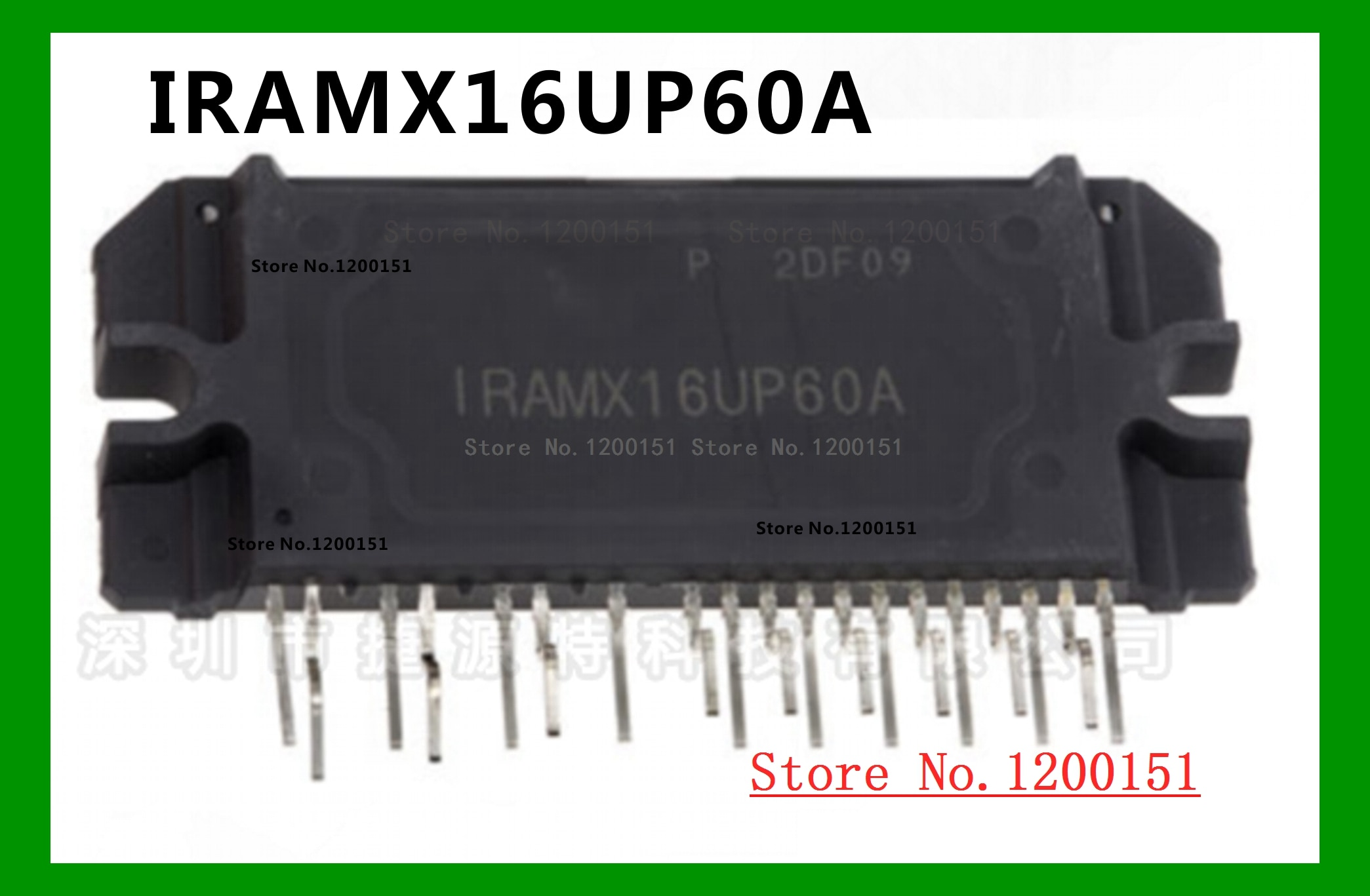 IRAMX16UP60A IRAMX16UP60A-2 IRAMX16UP60B IRAMX16UP60B-2 модули