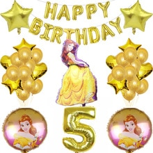 1 set Beauty and the beast Foil Balloon 32inch Number Latex Balloons Cake baby 1 2 3st Birthday Part