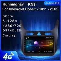 4g lte android 10 1 for chevrolet cobalt 2 2011 2018 car radio multimedia video player navigation gps
