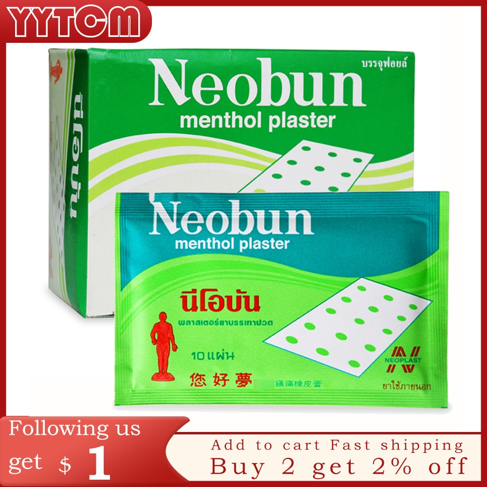 200pcs Vietnam Patch Meridians Lumbar Pain Relief Back/Neck Muscular Pain relieving Health Care 10pcs/bag Neobun