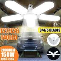 Светодиодный фары гараж складной E27 лампы 2/3/4/5 + 1 регулируемый лопасти вентилятора деформируемая игрушка потолочное освещение 6500K AC85-260V для ...