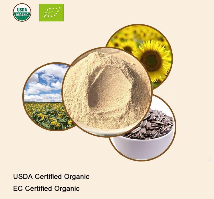 USDA and EC Certified Organic Sunflower Lecithin