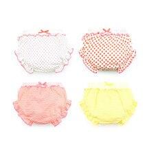 Sous-vêtement en coton pour bébés   Culotte sous-vêtement dété joli en coton, culottes à pain pour bébés de 0 à 2 ans