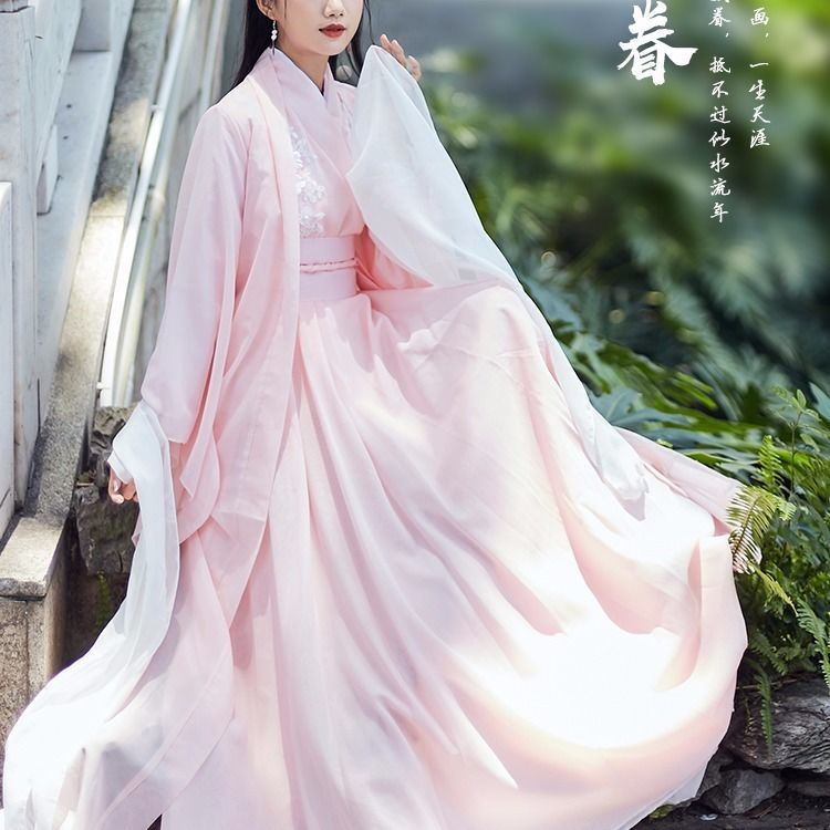 Chinese Folk Dance Hanfu Tang Dynasty Princess Cosplay Stage Wear Traditional Women Pink Outfit Costume Fairy Hanfu Dress