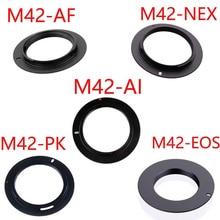 Для M42-EOS M42-AI M42-AF M42-PK алюминиевый M42 Винт Крепление объектива адаптер для Canon Nikon Sony pentax объектив камеры