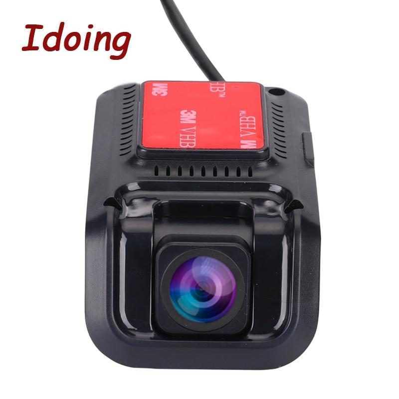 كاميرا أمامية USB 2.0 ، مسجل فيديو رقمي ، ADAS EDOG ، 1080P HD ، Android 5.1 ، 6.0/7.0/8/1/9/0/10.0