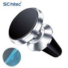 Supporto magnetico per telefono cellulare Schitec supporto a 360 gradi per cellulare con supporto magnetico per presa d'aria supporto GPS per iPhone Mi Samsung Huawei