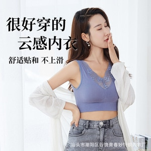 High-Quality Modal Cotton Sports Brassiere Beauty Back Shock-resistant Running Fitness Push up No Steel Ring Anti-Sagging Underw
