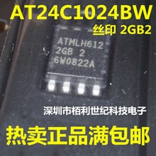 100% nouveau et Original AT24C1024BW AT24C1024BW-SH25-B marquage 2GB2