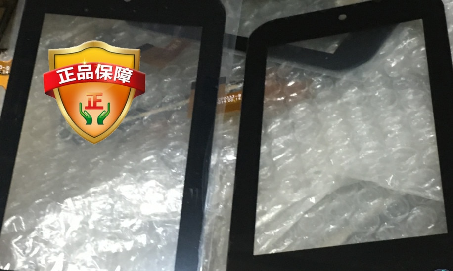 2pcs YCF0333 YCF0333-B YC0333-05013 new Capacitance Screen Handwritten Screen Touch Screen 5 inches