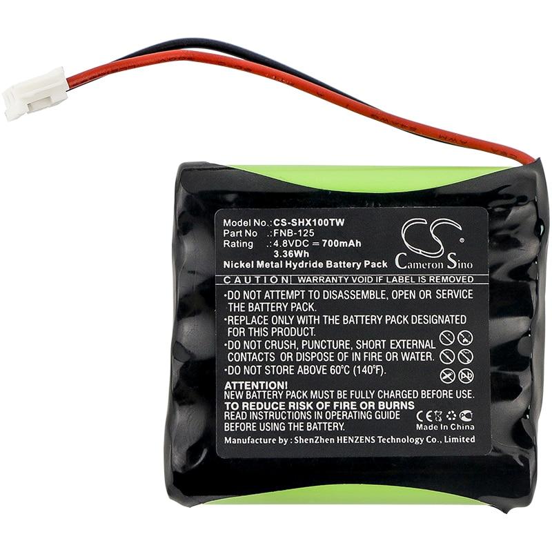 Батарея для стандартного Horizon HX100 замена стандартного Horizon FNB-125 700 мАч/3.36Wh