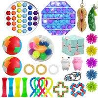 Непоседа игрушки тянущиеся струны пуш-мяч антистресс набор взрослые сжимаемые сенсорные антистрессовые облегчение аутизм СДВГ Figet игрушки