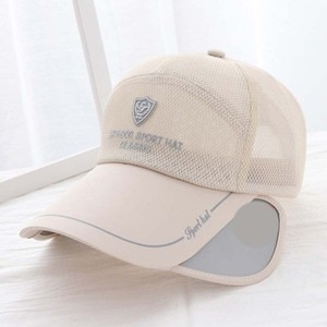 New hats men and women baseball caps summer outdoor breathable sports retractable sun hat sunscreen quick-drying sun hat S62