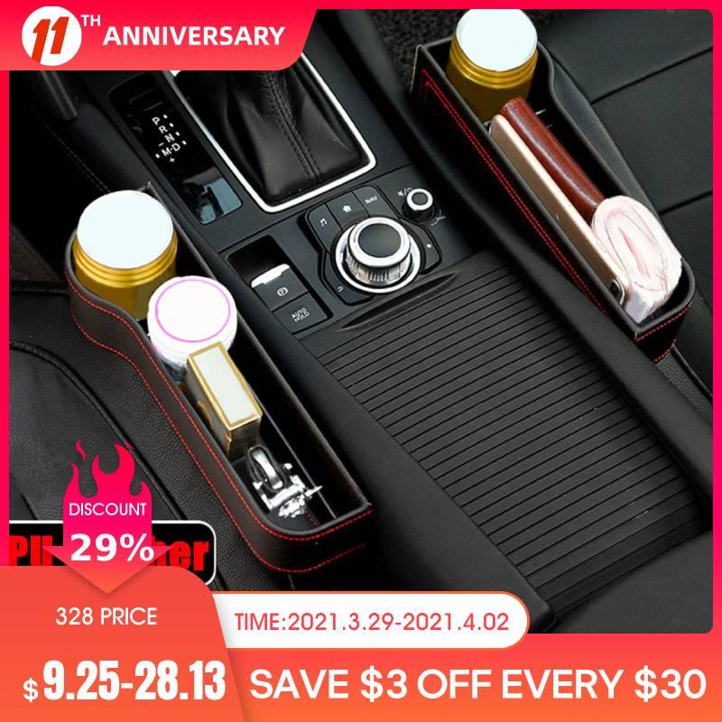 Left/Right Universal Pair Passenger Driver Side Car Seat Gap Storage Box for Pocket Organizer Phone Holders Black/Beige/Red