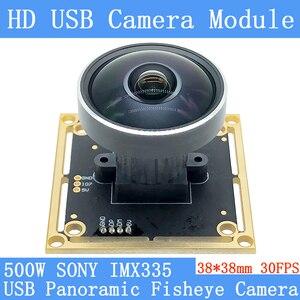 USB2.0 Pure Physical Panoramic Fisheye Wide Angle HD 500W SONY IMX335 Linux UVC Webcam 30FPS USB Camera Module Microphone