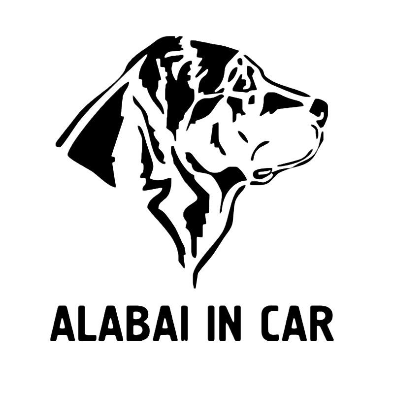 CK20422-calcomanía de vinilo troquelado para coche, pegatina de Alabai para coche, decoración...