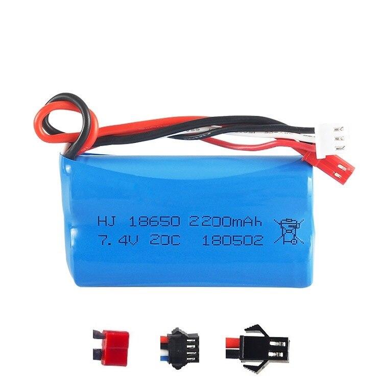 Batería Ewellsold 7,4 V 2200 mAH li-po 2S 20C 18650 juguetes batería para Helicóptero De Control Remoto 7,4 V 2200 mAH