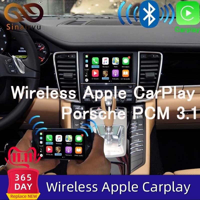 Sinairyu OEM беспроводной Apple CarPlay для Porsche PCM 3,1 Android Авто Cayenne Macan Cayman Panamera Boxster 718 991 911 Car play