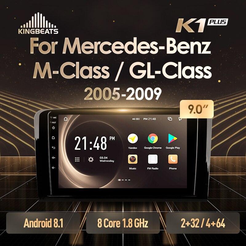 Reproductor Multimedia de vídeo KingBeats Android 8 4G para Mercedes Benz clase M clase GL X164 GL ML350 GL320