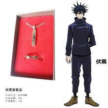 Anime juskeleton su Kaisen collana Itadori Yuji accessori Cosplay Gojo Satoru Ring Kugisaki Nobara ciondolo regalo