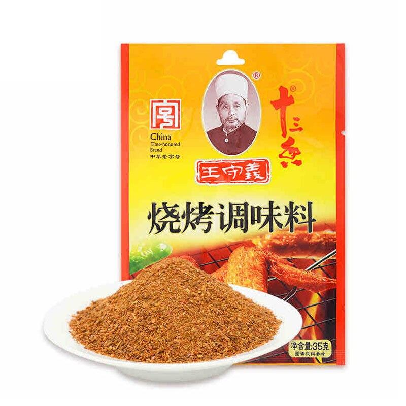 وانغ شويي ثلاثة عشر عطرة شواء التوابل 35g * 10 أكياس حزمة التوابل الخاصة لأسياخ اللحوم أجنحة دجاج مشوية