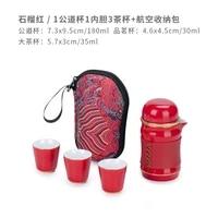 portable travel tea set kung fu tea art set mug travel tea set tea ceremony teacup exquisite gift easy to store and prevent hot