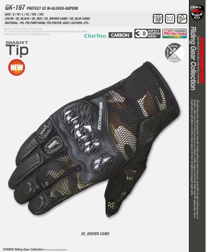 Komine GK-197 GK 197 carbono proteger 3D de malla guantes de ciclismo guante Motocross bicicleta MTB Carretera Moto marrón Camo guantes
