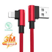 USB-кабель для быстрой зарядки, 90 градусов, для iPhone 11 12 Pro Max 6 6s 7 8 Plus X XR Xs SE 2 iPad, оригинальный шнур для передачи данных, длинный провод 3 м
