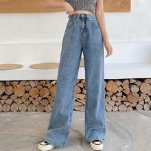 Woman Jeans High Waist Clothes Wide Leg Denim Clothing Blue Streetwear Vintage Quality 2020 Fashion