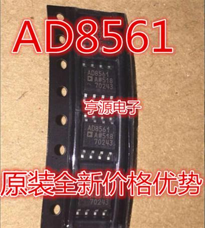 AD8561ARZ AD8561AR AD8561  AD8561A  SOP8