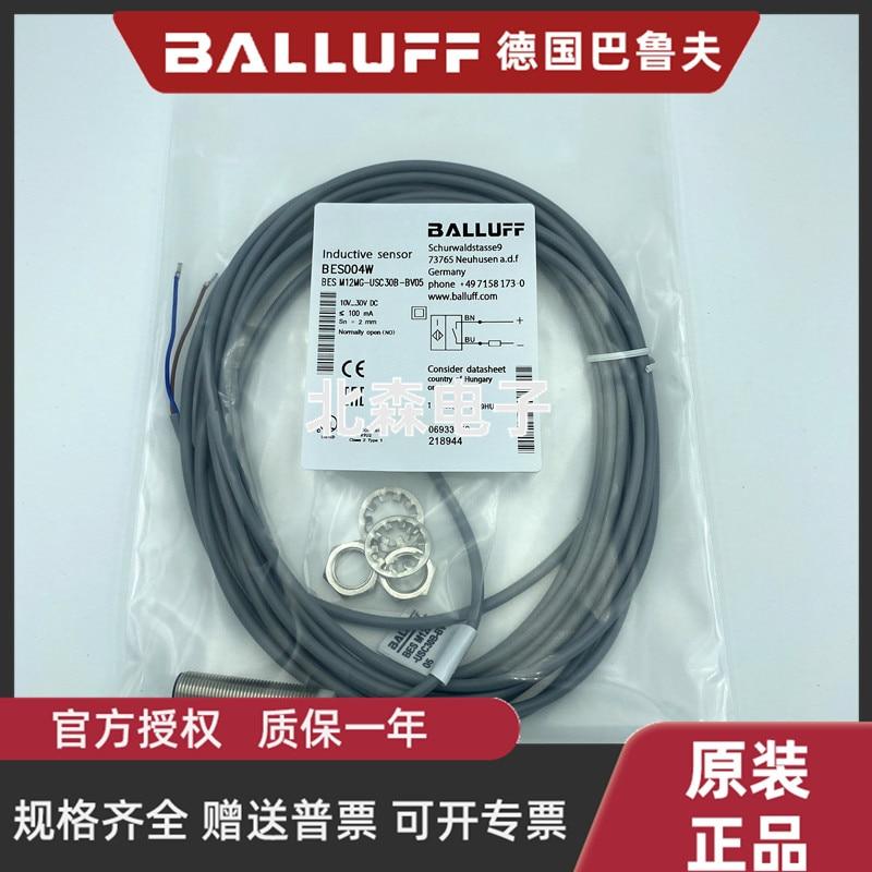 Balluff بس M12MG-USC30B-BV02/03/05 UOC30B-BP02 3-الاستشعار BES004T بس M12MG-USC20B-BVO2/BVO3/BVO5 بس M12MG-USC30B-BVO3 بس M12MG