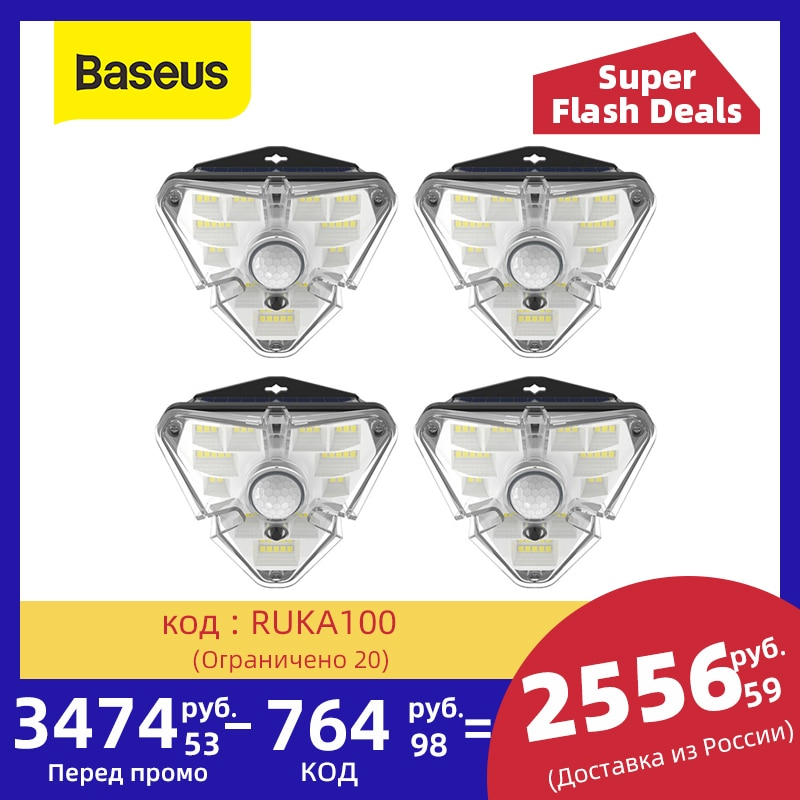 Baseus-مصباح خارجي يعمل بالطاقة الشمسية مع مستشعر حركة PIR ، مصباح حائط مقاوم للماء للحديقة أو الفناء