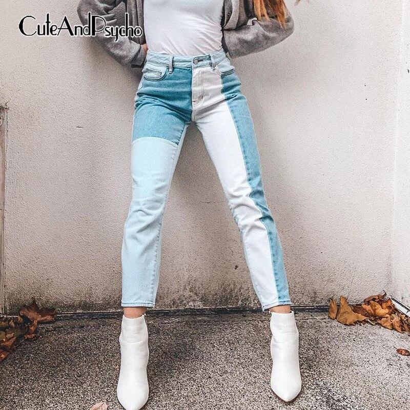 Vintage Patchwork Y2K Straight Jeans for Women Streetwear High Waisted Skinny Denim Pants Harajuku Korean Trousers Cuteandpsycho