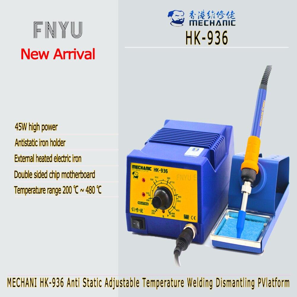 محطات لحام ميكانيكي HK-936 لحام خالي من الرصاص الجدول مكافحة ساكنة 45 واط قابل للتعديل درجة الحرارة ديسولديرينغ أداة SMT إصلاح