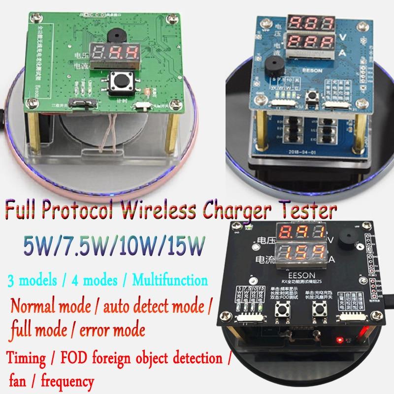 10W 15W QI testeur de chargeur sans fil outil de vieillissement tension courant test de puissance sans fil détecteur de charge synchronisation fréquence de vieillissement