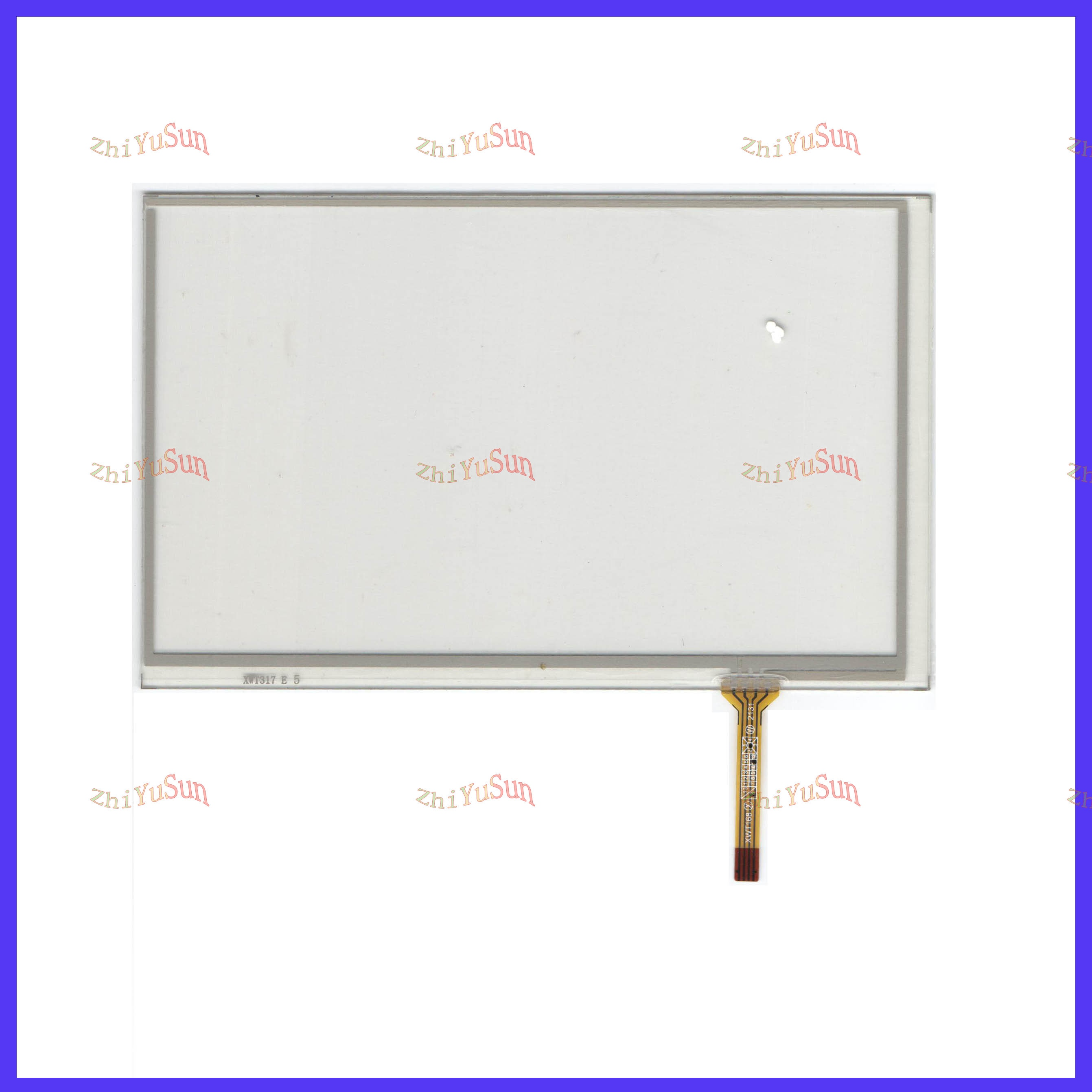 ZhiYuSun HR4 8624S03 this is compatible  7 Inch Touch Screen for 7 GPS the GLASS is for tble compati