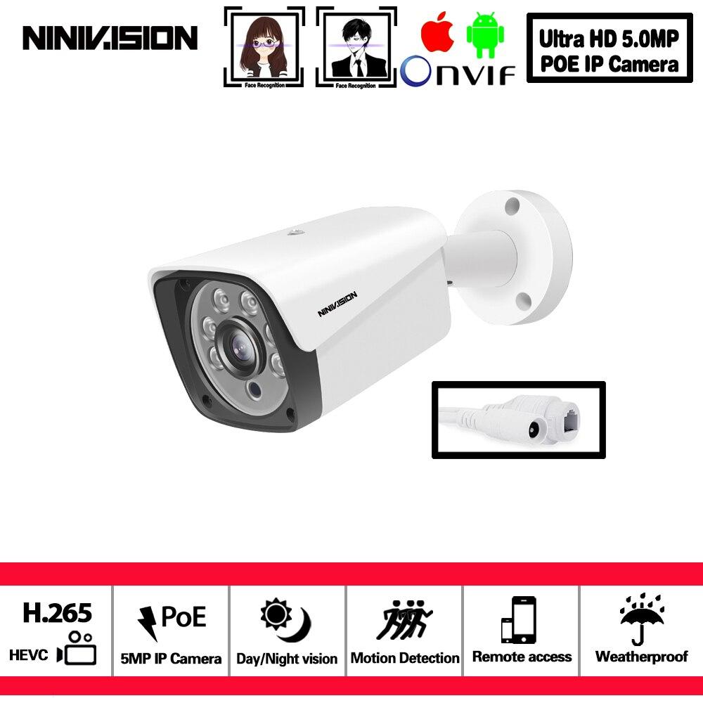 H.265 HD 2MP 4MP 5MP безопасности POE IP камера 5,0 MP Металл водонепроницаемый POE ONVIF пуля наружного видеонаблюдения камера