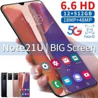 sansumg galax note21u 5g smartphone snapdragon888 global version android10 0 12512gb deca core dual sim 1848mp cheap phone