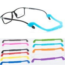 1PC Silicone Glasses Strap Children Safety Glasses Strap Band Fastener Sunglasses Headband Cord Hold