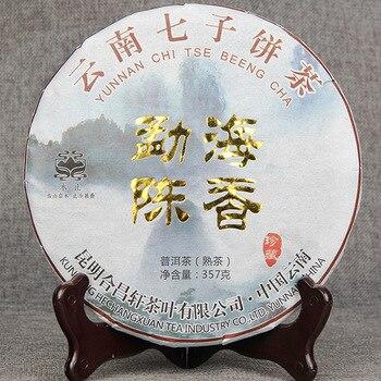 357g chine Yunnan 2009 matières premières plus vieux Poerh mûr Poer thé vers le bas trois haute désintoxication beauté vert alimentaire
