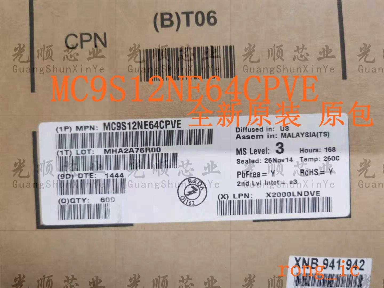 MC9S12NE64CPVE MC9S12NE64 QFP-112