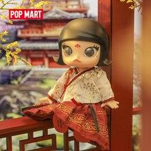 POP MART BJD estilo chino falda roja/Rosa falda Molly coleccionable Linda acción Kawaii regalo chico juguetes de plástico figura envío gratis