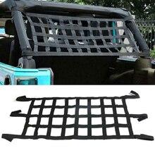 Soft Nylon Car Multifunction Roof Hammock Net Cargo Storage Grid For Jeep Wrangler TJ JK JL 1997-2019 Network Drop-Shipping