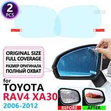 Полное покрытие противотуманной пленки непромокаемые зеркала заднего вида для Toyota Rav4 XA30 RAV 4 30 2006 ~ 2012 аксессуары 2007 2008 2009 2010 2011