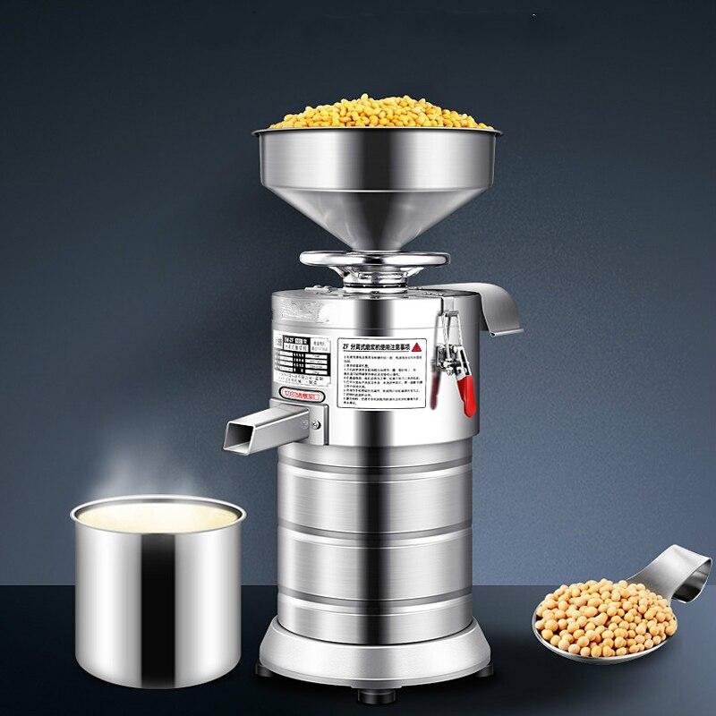 220V comercial eléctrico de leche de soja máquina para requesón de