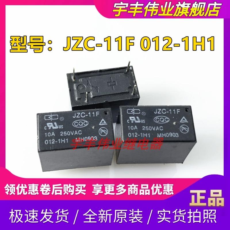 5pcs lot hf115f i 012 1z3a 610 12vdc 16a 250vac 8 10 шт./лот JZC-11F 012-1H1 10A 12VDC 250VAC 4