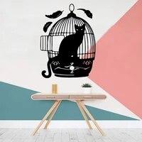 Naklejki na sciane     papier peint chat a la mode  decoration de maison  decor creatif pour chambre denfants  autocollant Mural pour salon
